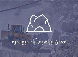 معدن ابراهيم آباد ديواندره