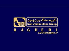 گروه سنگ ایران زمین'