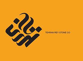 سنگبری تهران ری'