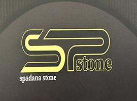 نمایشگاه سنگ اسپادانا
