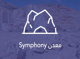 معدن Symphony'