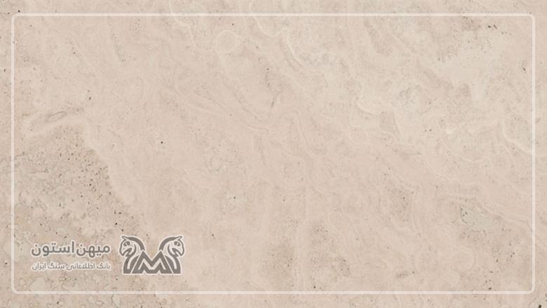 تراورتن دره بخاری